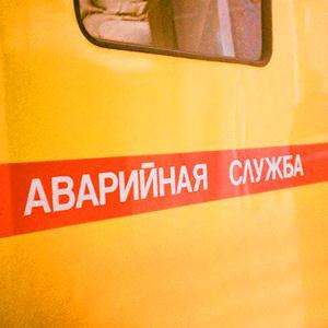 Аварийные службы Домбая