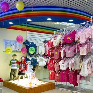 Детские магазины Домбая
