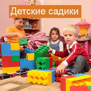 Детские сады Домбая