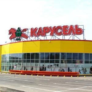 Гипермаркеты Домбая