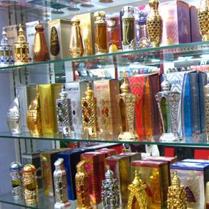 Парфюмерные магазины Домбая