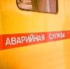 Аварийные службы в Домбае