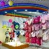 Детские магазины в Домбае