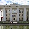 Дворцы и дома культуры в Домбае