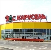 Гипермаркеты в Домбае