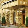 Гостиницы в Домбае