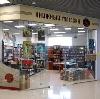 Книжные магазины в Домбае