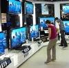Магазины электроники в Домбае
