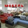 Магазины мебели в Домбае