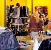 Магазины одежды и обуви в Домбае