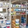 Строительные магазины в Домбае