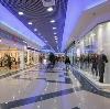 Торговые центры в Домбае