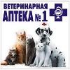 Ветеринарные аптеки в Домбае