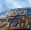 Зоопарки в Домбае