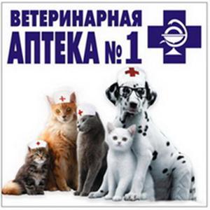 Ветеринарные аптеки Домбая